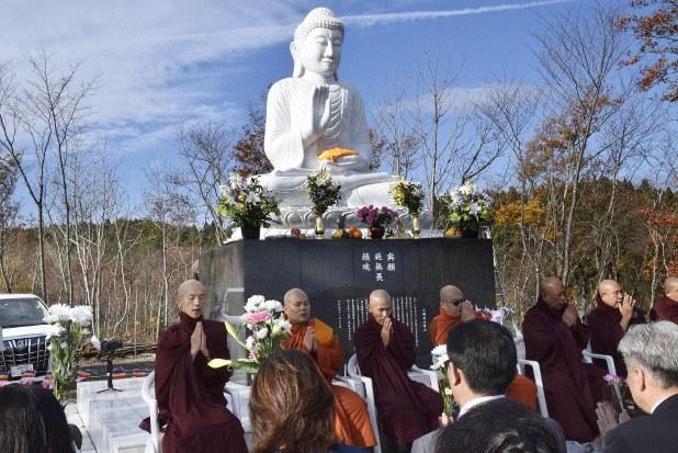 Tượng phật Myanmar tặng cho thảm họa ở phía đông bắc Nhật Bản