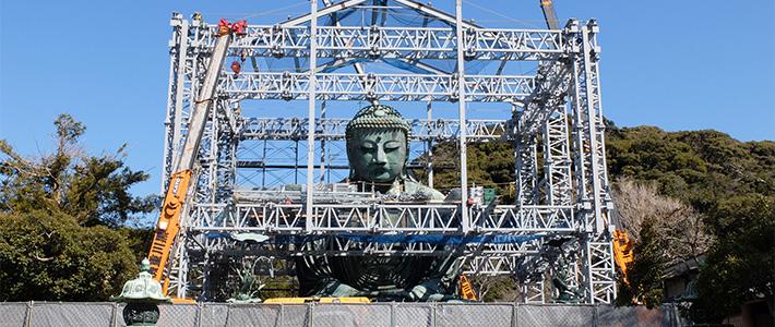 Hoàn thành việc phục hồi tượng Đại Phật ở Kamakura